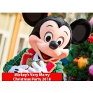 Mickey's Very Merry Christmas Party 2019